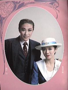 秋篠美帆の画像 p1_8